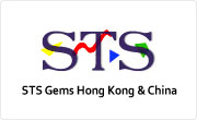STS GEMS Hong Kong & China