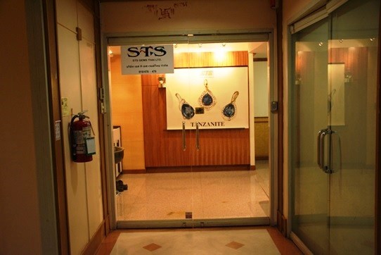 STS Office Entrance